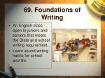 69 foundations of writing