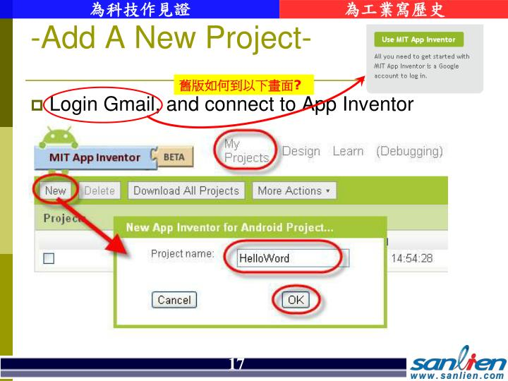 Login Gmail, and connect to App Inventor