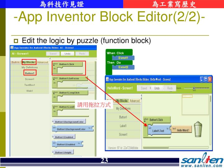 Edit the logic by puzzle (function block)