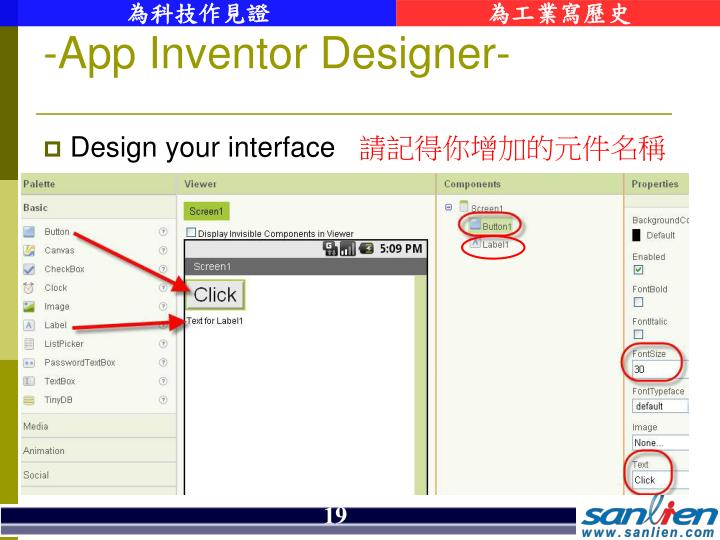 Design your interface