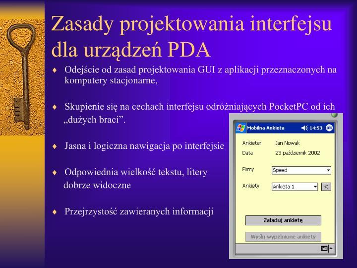 Zasady projektowania interfejsu dla urządzeń PDA