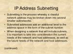 ip address subnetting
