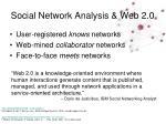 social network analysis web 2 0