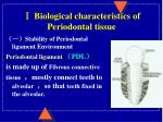biological characteristics of periodontal tissue1