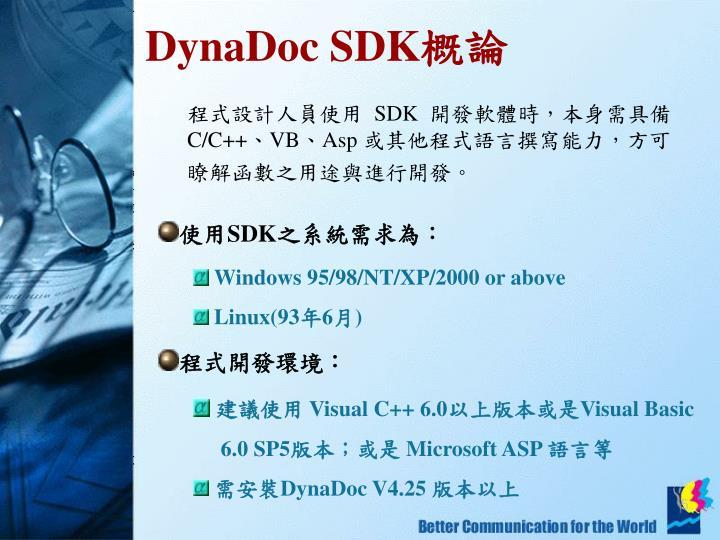 DynaDoc SDK
