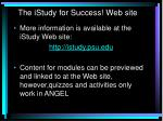 the istudy for success web site