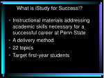 what is istudy for success