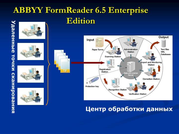 ABBYY FormReader 6.5 Enterprise Edition