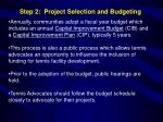 step 2 project selection and budgeting