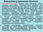 bidang bidang spesialisasi akuntansi