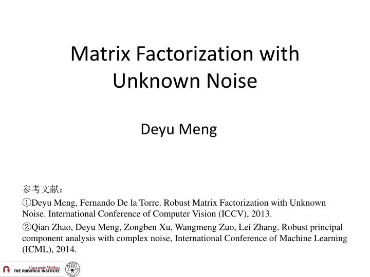 matrix factorization with unknown noise n.