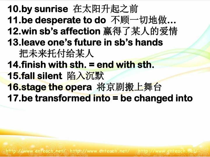10.by sunrise