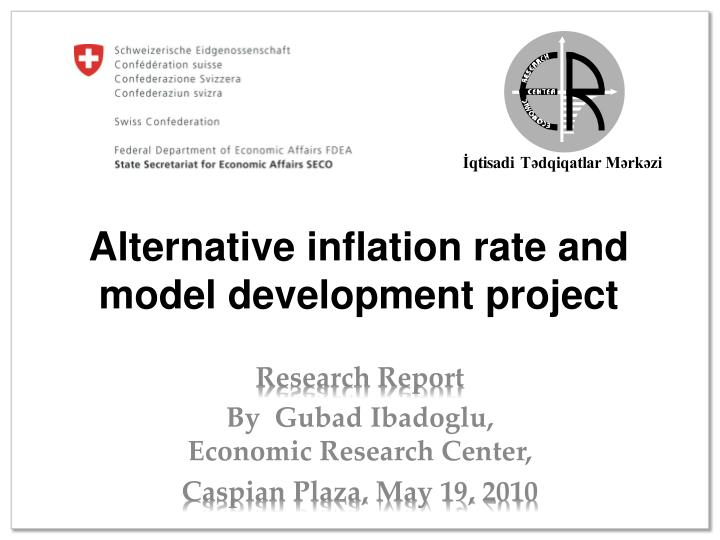 Alternative inflation rate and model development project