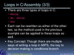 loops in c assembly 3 3