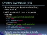 overflow in arithmetic 2 2