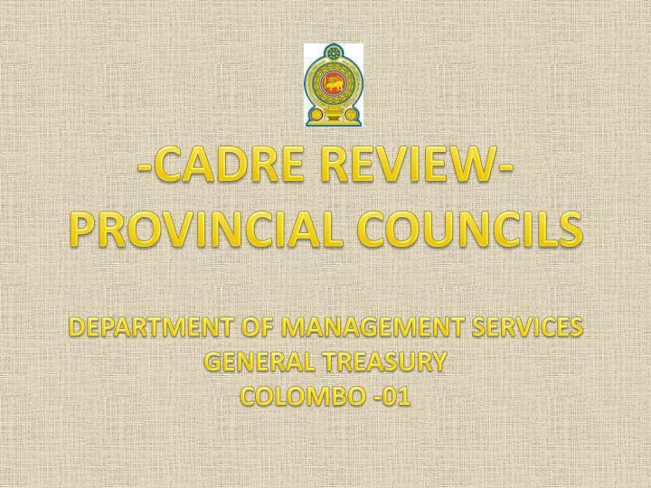 cadre review provincial councils department of management services general treasury colombo 01 n.