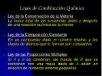 leyes de combinaci n qu mica