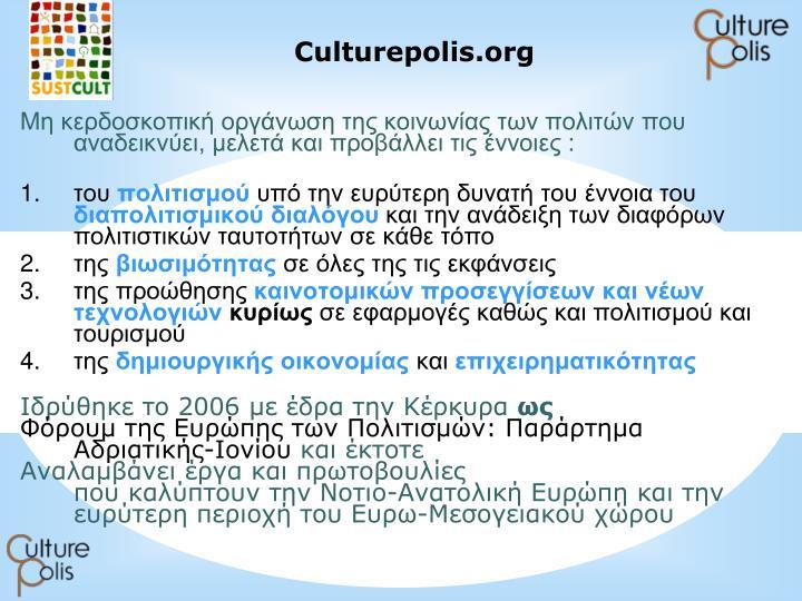 Culturepolis org