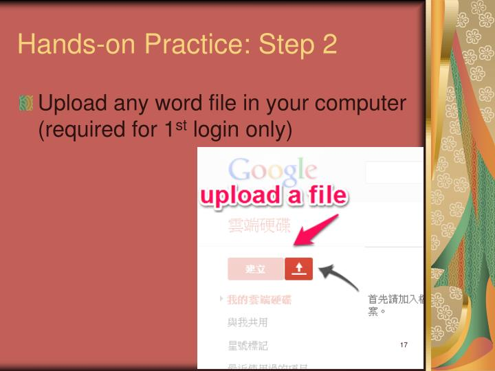 Hands-on Practice: Step 2