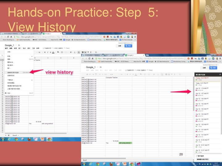 Hands-on Practice: Step  5: View History