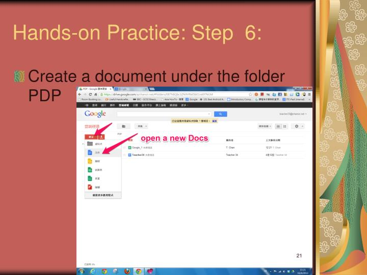Hands-on Practice: Step  6: