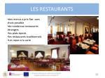 l es restaurants