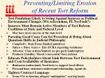 preventing limiting erosion of recent tort reform