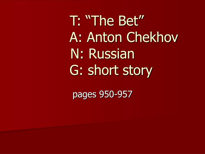 the theme of the bet by anton chekhov