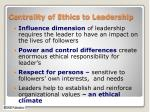 centrality of ethics to leadership