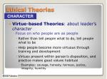 ethical theories5