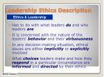 leadership ethics description1