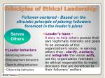 principles of ethical leadership2