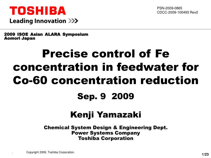 precise control of fe concentration in feedwater for co 60 concentration reduction n.