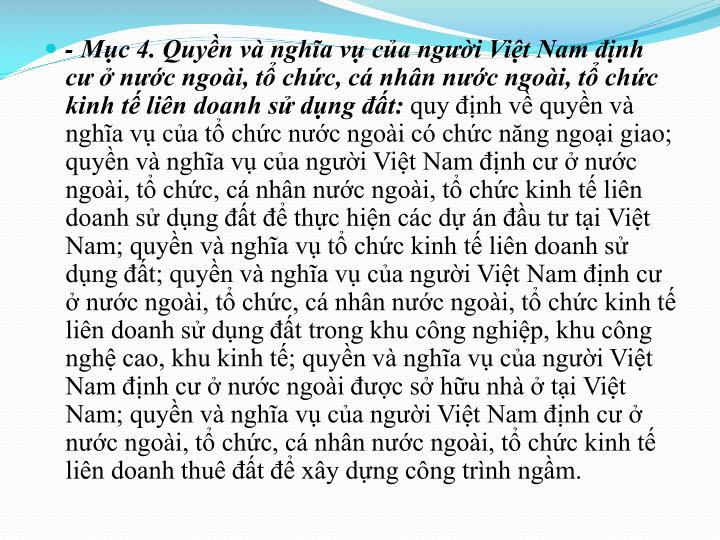 - Mục 4. Quyền và nghĩa vụ của người Việt Nam định cư ở nước ngoài, tổ chức, cá nhân nước ngoài, tổ chức kinh tế liên doanh sử dụng đất: