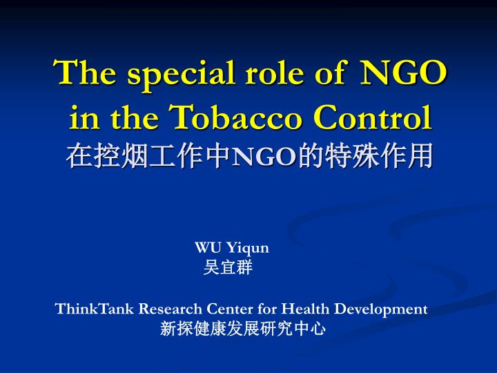 the special role of ngo in the tobacco control ngo n.