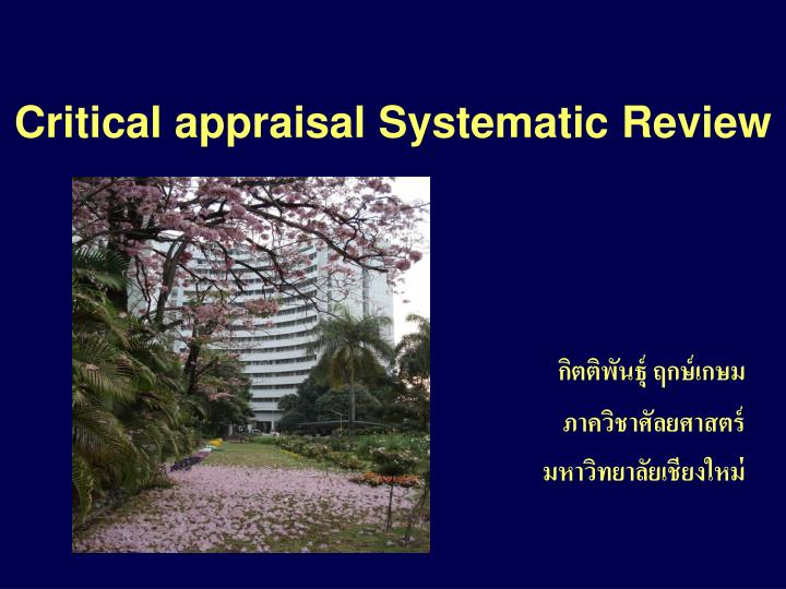 critical appraisal systematic r eview n.