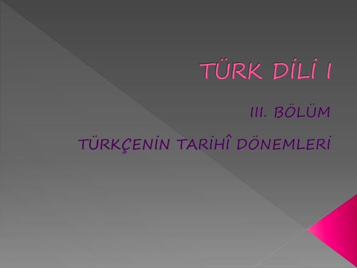 t rk d l i n.