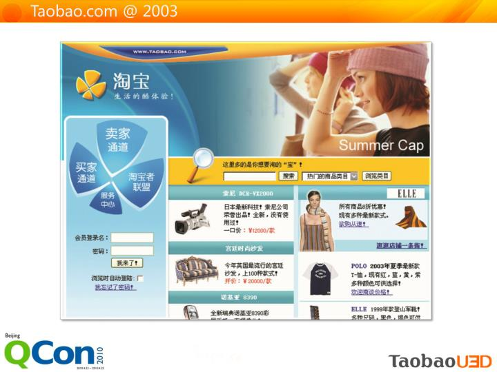 Taobao.com @ 2003