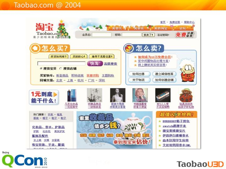 Taobao.com @ 2004