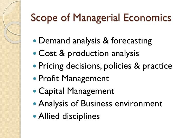 profit policy in managerial economics