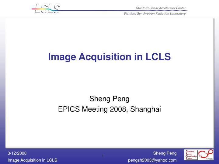 image acquisition in lcls n.