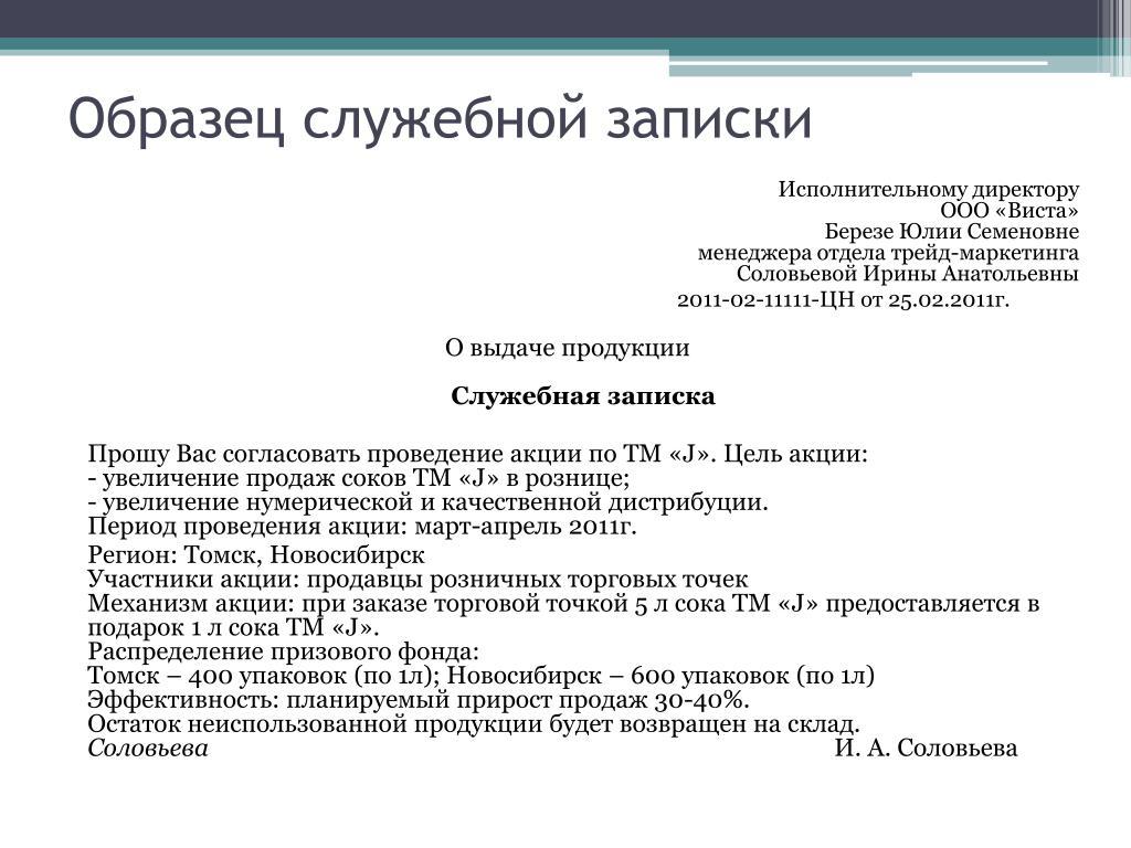 Служебная на создание сайта петербургская цементная компания сайт