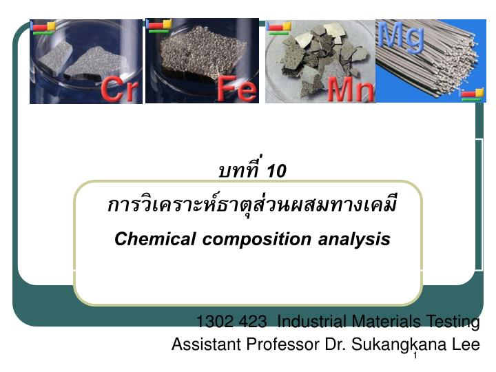 10 chemical composition analysis