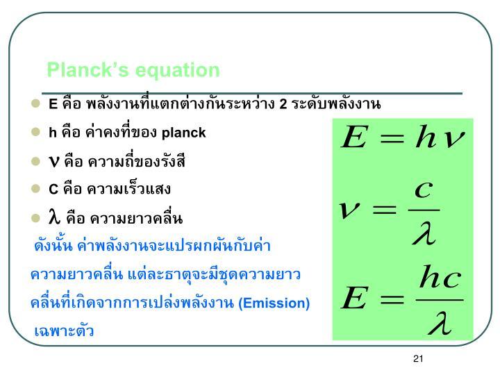 Planck's equation