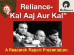 reliance kal aaj aur kal