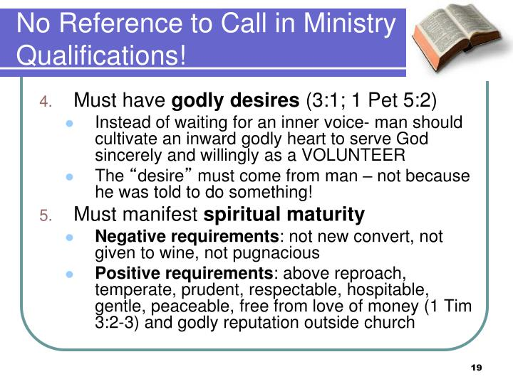 No Reference to Call in Ministry Qualifications!