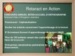 rotaract en action2