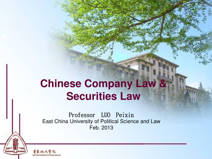 chinese company law securities law n.