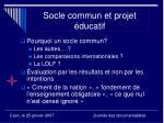 socle commun et projet ducatif
