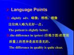 language points4